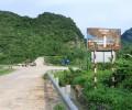 ダナンからのツーリング ~第3話:ベトナム戦争の遺構に触れ、フエのミーアン温泉へ~