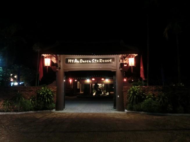 ミーアン温泉入口
