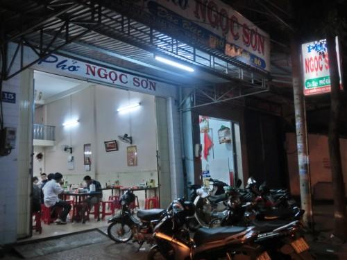 フォーコーのお店Ngoc