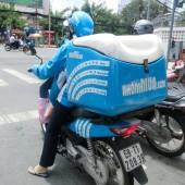 [2013/9/1]ベトナムの通信販売事情