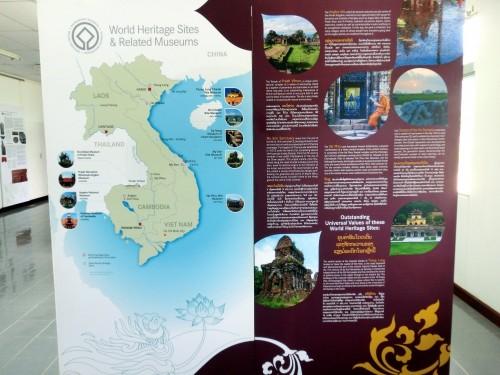 メコンエリアの世界遺産図