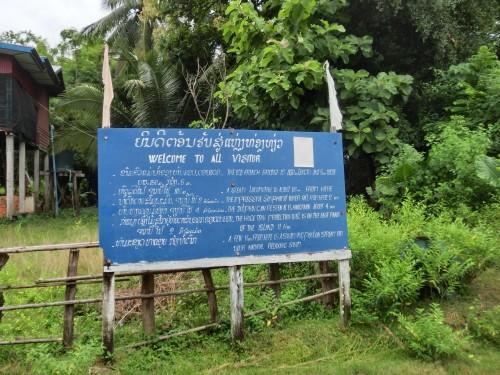 コーン島入口の看板