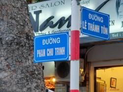 ファン・チュー・チン通りの看板