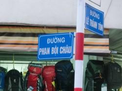 ファン・ボイ・チャウ通りの看板