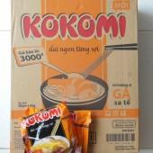 [2013/9/23]太っ腹なベトナムのスーパー