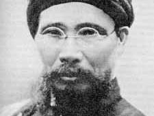 ファン・ボイ・チャウ(Phan Bội Châu/潘佩珠)