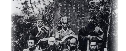 日越交流40周年記念ドラマの記事一覧