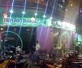 ハローボバカフェ(Hello BoBa Cafe)