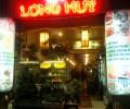 バインセオロンフイ(Banh Xeo Long Huy)