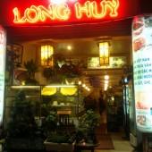 バインセオロンフイ(Bánh Xèo Long Huy)