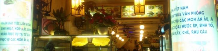 ホーチミン市3区の飲食・レストラン一覧