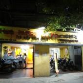 チャ・スア・ホア・フーン・ドゥン(Trà Sữa Hoa Hướng Dương)