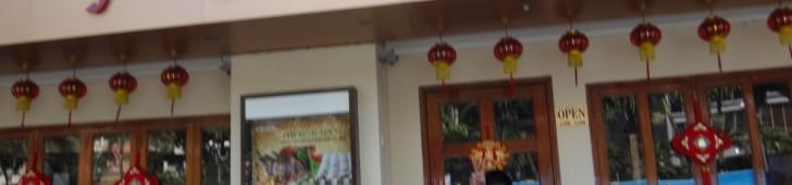 アミーゴグリルレストラン(Amigo Grill Restaurant)