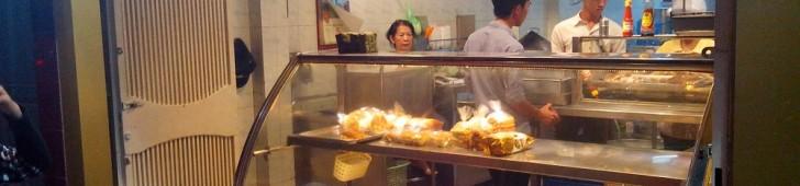 バインミー110(Bánh Mì 110 )