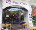 アイパッドカフェの外観です
