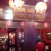 タンハイバン(新海雲)(Tân Hải Vân)