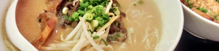 ラウヌイ(Nhà hàng Lẩu Núi – Japanese Hotpot & Ramen Restaurant)