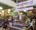 アンナムグルメマーケット (Annam Gourmet Market)