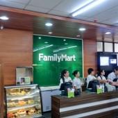 Family Mart - Saigon Sky Garden(Family Mart - Saigon Sky Garden)
