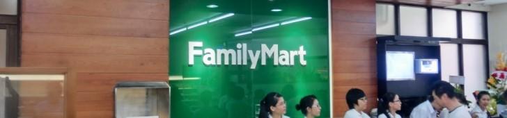 ファミリーマート ・サイゴン・スカイ・ガーデン店(Family Mart – Saigon Sky Garden)