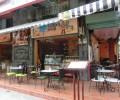 ラ・カーサ (La Casa Restaurant)