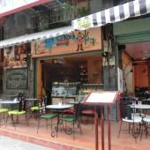 ラ・カーサ(La Casa Restaurant)