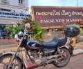 ベトナム・ラオスバイクの旅:第12話~ラオス南部の大都市パークセー~