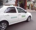 [2013/10/4]マイリンタクシーならぬ、エムタクシー