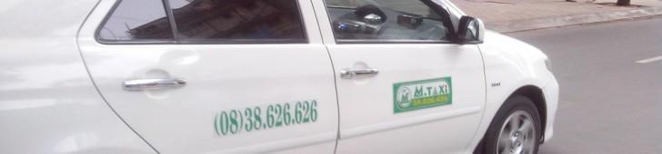 タクシー会社の記事一覧