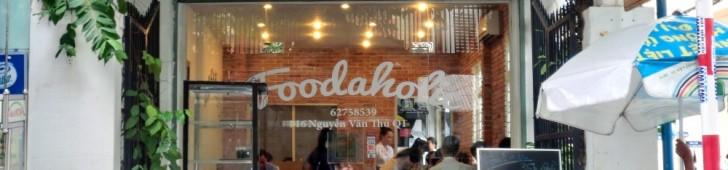 フードアホリック(Foodaholic)
