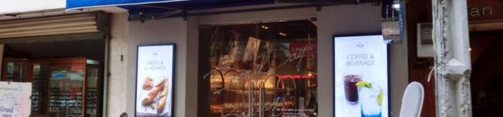 パリスバケット(Paris Baguette Bakery)