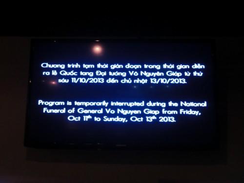 テレビの放送中止