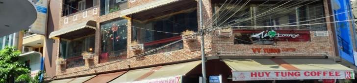 フイトゥンカフェ(Huy Tùng Cafe )