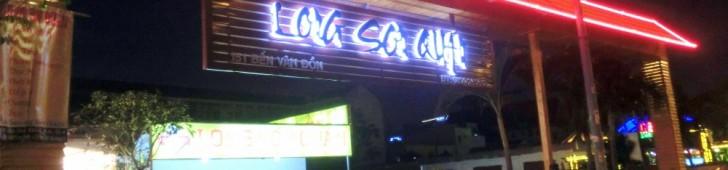 ロンソンクアン(Long Sơn Quán)