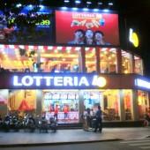 ロッテリア グェンティミンカイ店(Lotteria Nguyễn Thị Minh Khai)
