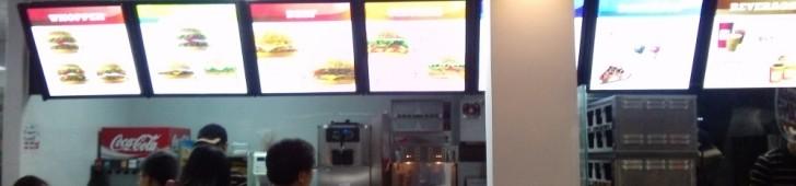 バーガーキング(Burger King)