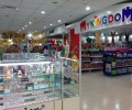 コープマート フートー店(Coopmart Phu Tho)
