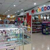 コープマート フートー店(Coopmart Phú Thọ)