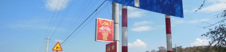 [2013/10/9]ベトナムとカンボジアの間