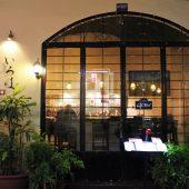 いろは(Japanese Dining Bar IROHA )