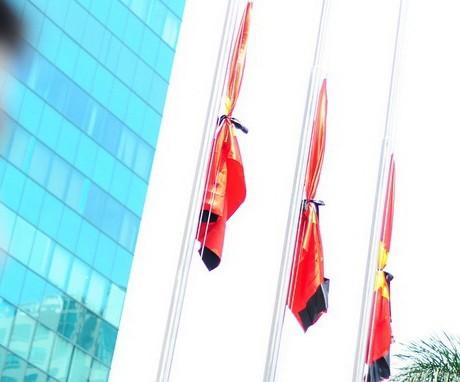 半旗のベトナム国旗
