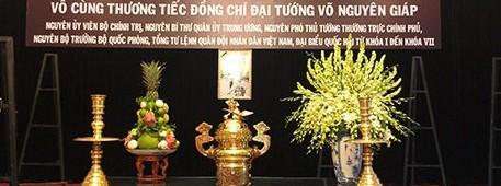 ヴォー・グエン・ザップ将軍(武元甲/Võ Nguyên Giáp)の死がベトナム社会にもたらした大きな影響