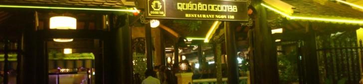 クアンアンゴン(Quan An Ngon)