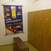 東屋露天風呂(Spa Azumaya )