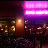 ワンモア(One More German Restaurant)