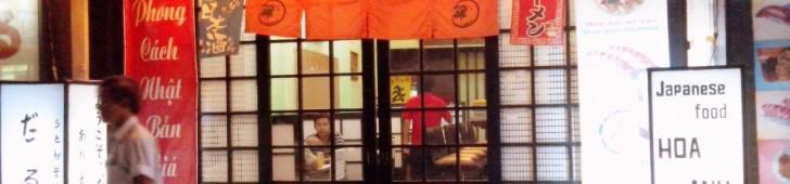 だるま(Hoa Anh Dao Restaurant)