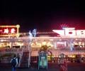 168ディナークルーズ(168 Ship Restaurant)