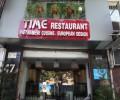 タイムレストラン(Time Restaurant)