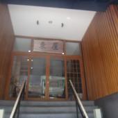 東屋ホテル(Azumaya Hotel)