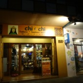チチ テイラー&ファッションブティック(Chi Chi Tailor & Fashion Boutique)